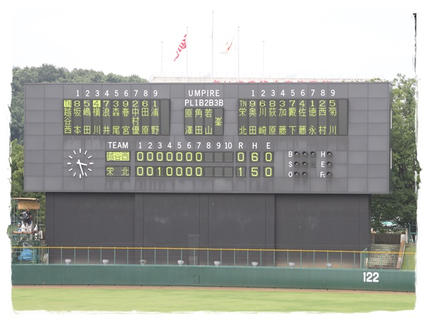 栄北高校野球部メンバー一覧  年/埼玉県の高校 …